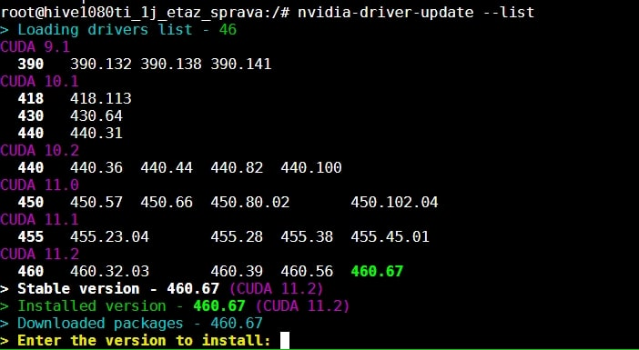 nvidia-driver-update --list